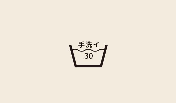 https://www.lenet.jp/images/magazine/20160314-04_01.png